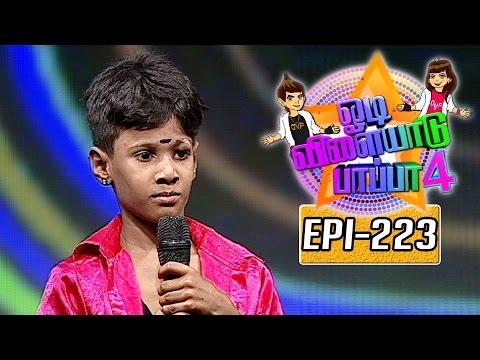 Odi-Vilayadu-Pappa-Season-4-Epi-223-Rishikesh-24-06-2016-Kalaignar-TV