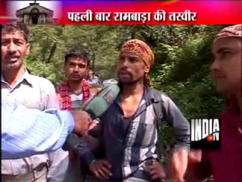 Video Rambada: A city that took the wrost wrath of Uttarakhand flood ! download in MP3, 3GP, MP4, WEBM, AVI, FLV January 2017
