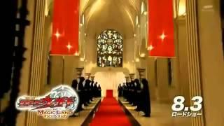 Nonton Kamen Rider Wizard   In Magic Land   Trailer Movie Film Subtitle Indonesia Streaming Movie Download