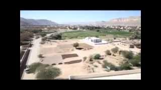مركز اليرموك الصحي