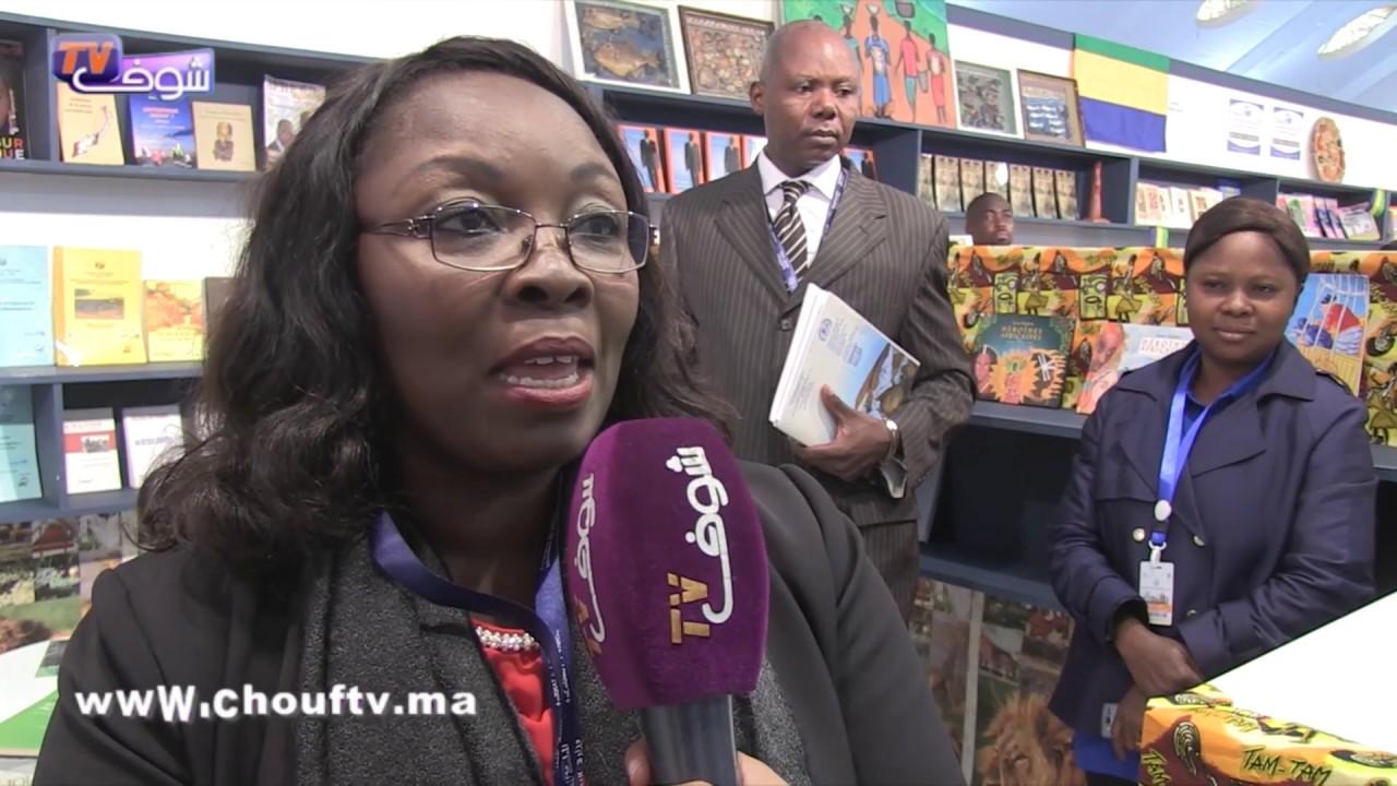 الحصاد اليومي : افتتاح المعرض الدولي للنشر والكتاب في دورته الثالثة والعشرين | حصاد اليوم