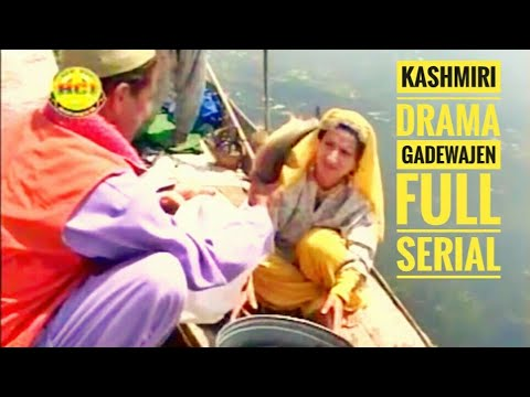 Kashmiri Drama Gadewajen | Full Drama