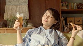 石田ゆり子「こりゃまた、たまりませ〜ん!」/キリンTVCM「一番搾り お土産」篇