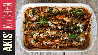 Greek Shrimp Saganaki | Akis Kitchen by Akis Kitchen
