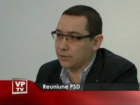 Reuniune PSD