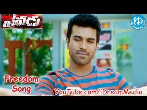 Yevadu Movie - Freedom Video Song || Ram Charan || Allu Arjun || Shruti Haasan || DSP