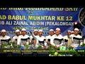 Download Lagu SLUKU SLUKU BATOK DAHSYAT Azzahir  SPESIAL MILAD BABUL MUKHTAR Mp3 Free