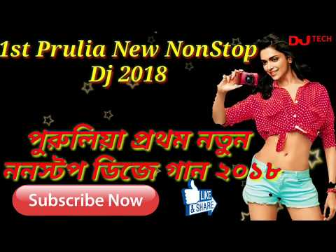 Video 1st Purulia NonStop Dj 2018 || Matal Jhumar Dance Mix ||  By Dj Manish Dhanbad download in MP3, 3GP, MP4, WEBM, AVI, FLV January 2017