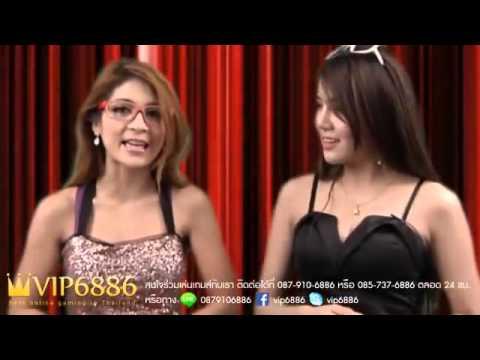 VIP6886 สองสาวสอนเล่นบาคาร่า Part 2