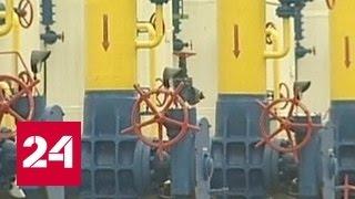 """Украина давит на газ: Россия обжаловала в Стокгольме штрафы """"Газпрому"""""""