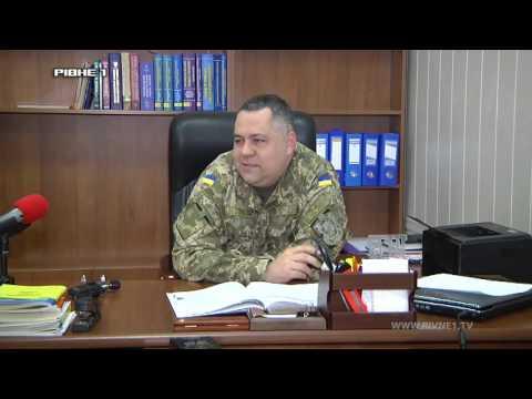 На Рівненщині працівника військового комісаріату викрили на хабарі [ВІДЕО]