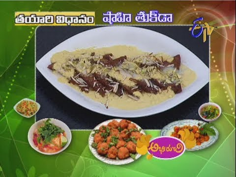 Abhiruchi - Shahi Tukda - ???? ???? ?? 10 March 2014 09 AM
