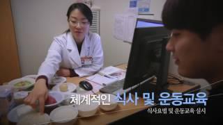 서울아산병원 비만클리닉 미리보기