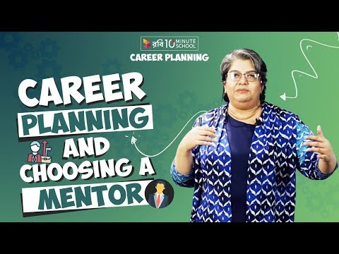 1.  Career Planning and Choosing a Mentor [Skill Development]