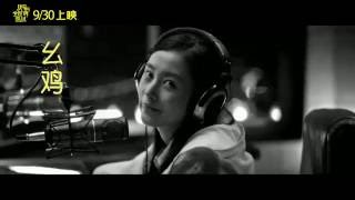 Nonton I Belonged To You (2016 , Chinese Trailers , HD) Film Subtitle Indonesia Streaming Movie Download