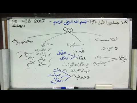 Bicara Tauhid dan Tasauf  001 -  Ust Johari Md Som - Msjd As Sabirin AU5