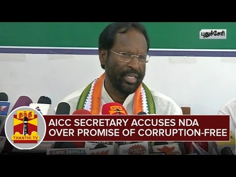 AICC-secretary-Jayakumar-accuses-BJP-Government-Over-Promise-of-Corruption-free-Government