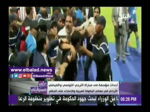 أحمد موسى عن إبراهيم نور الدين: تمت مجاملته..ولم يكن الحكم الأفضل بالبطولة العربية