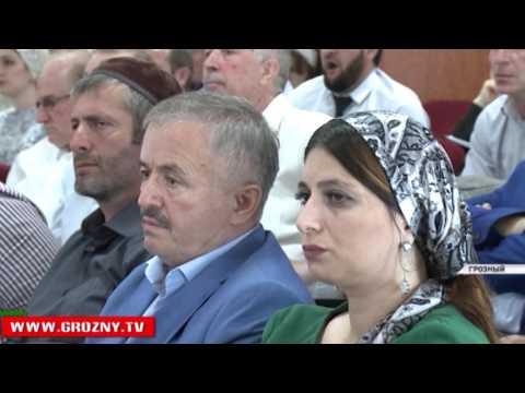 В Грозном прошла бизнес-сессия «Инвестируй в Кавказ»
