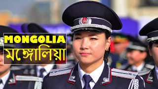 Video মঙ্গোলিআ একটি সুন্দর দেশ  | Amazing Facts about Mongolia  in Bengali MP3, 3GP, MP4, WEBM, AVI, FLV Oktober 2018