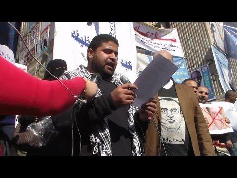 صحفيو عاجل يعلنون الإضراب عن الطعام ويطالبون بتحويل رئيس التحرير للتحقيق