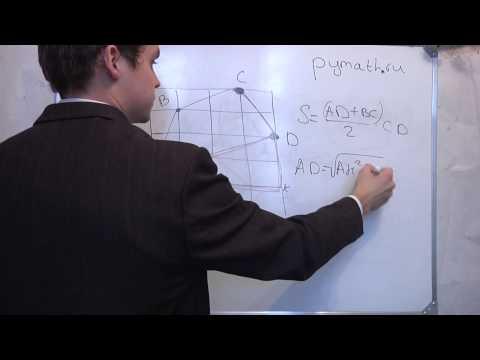 гиа по математике 2014 урал 7 вариант