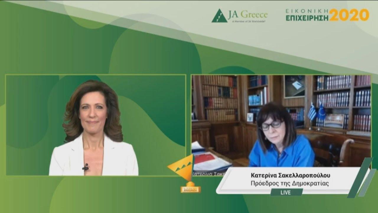 Τα πρώτα τρία βραβεία του Virtual μαθητικού διαγωνισμού του JA GREECE