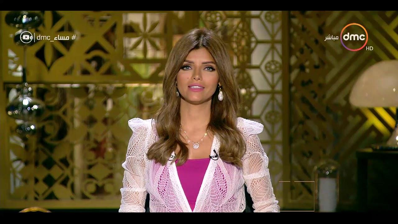 برنامج مساء dmc - حلقة الأحد مع (إيمان الحصري) 18/8/2019 - الحلقة الكاملة