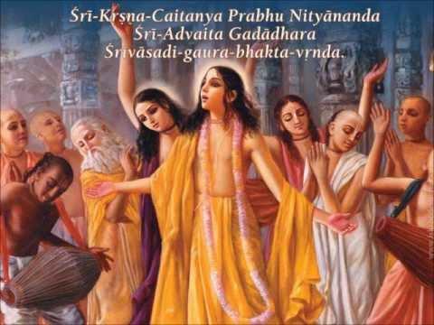 tattva - sang by Krishna Dasa Brahmacari Hare Kṛṣṇa Hare Kṛṣṇa Kṛṣṇa Kṛṣṇa Hare Hare Hare Rāma Hare Rāma Rāma Rāma Hare Hare.