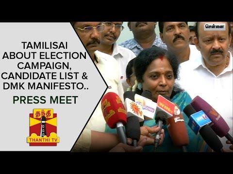 Tamilisai-Soundararajans-Press-Meet-On-Election-Campaign-Candidates-List-DMKs-Manifesto
