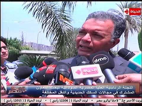 تصريحات وزيرا النقل المصري والسوداني خلال مؤتمر صحفي علي هامش إجتماع اليوم