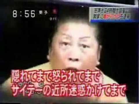 【騒音おばさん】 hiphopshit さっさと引越し【miyoco】