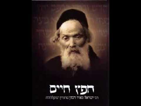 Mishna Maasser Shéni – Chapitre 5 (et fin)