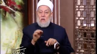 الفقه الإسلامي (الصلاة) ج2 | أ.د. علي جمعة