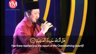 Surah Al-A'la dan Surah Al-Ghasiyah oleh Ust Yusuf Mansur english subtitle