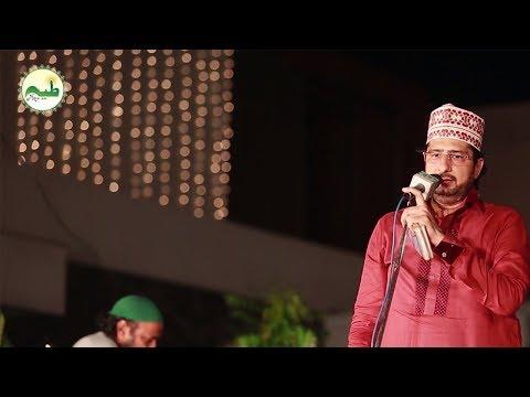 Shah e Madina Naat -- Tasleem Sabri ki Naqabat Ahle Nazr ki Ankh Tara Tara