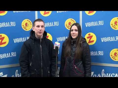 Макс и Вика Кирьяновы, 19 и 17 лет