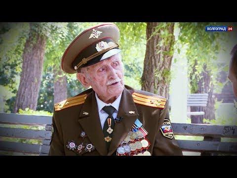Анатолий Козлов, участник Сталинградской битвы