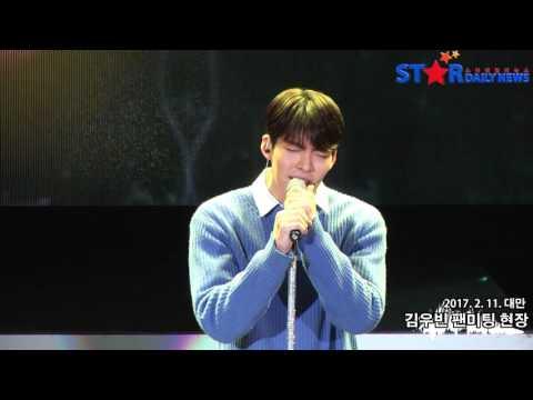 Kim Woobin ร้องเพลงรักพร้อมหอบตุ๊กตาหมีมอบให้ลัคกี...