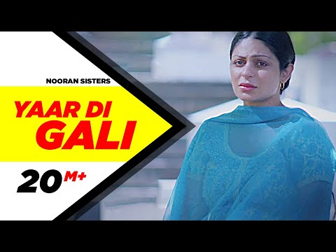 Yaar Di Gali Songs mp3 download and Lyrics