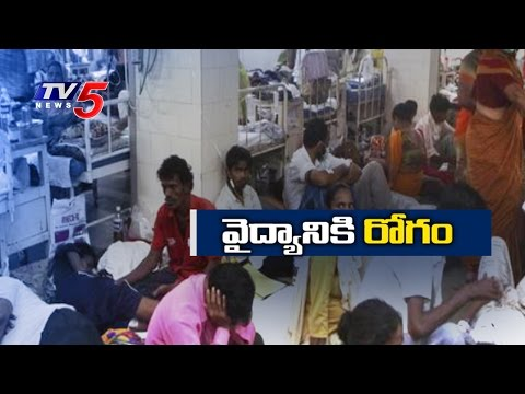 Maternity Hospitals in Trouble | TV5 Ground Report on Maternity Hospitals in Hyderabad | TV5 News