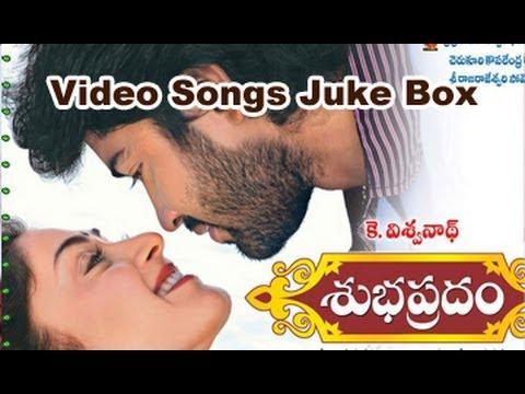Subhapradam Video Songs Juke Box