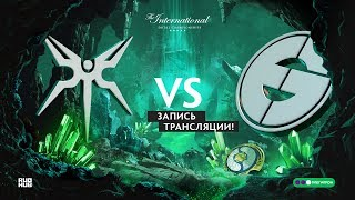 Mineski vs EG, The International 2018, game 1