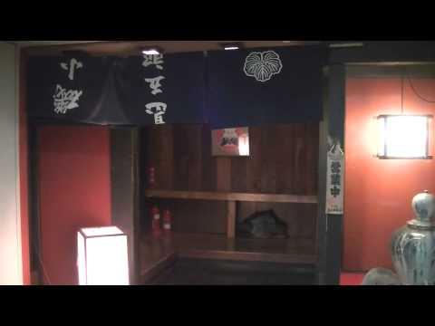 ■ 愛知県 三河湾国定公園 三谷温泉 平野屋 ■ のご紹介で …