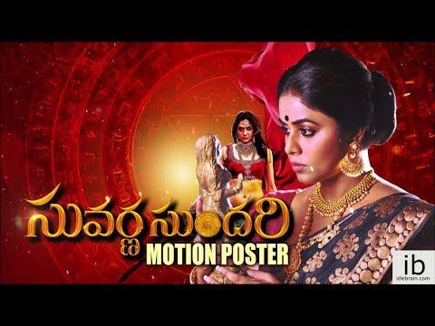 Suvarna Sundari Motion Poster