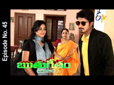 Ruthugeetham (Ruthuragalu-2) | 23rd November 2017 | Full Episode No 45