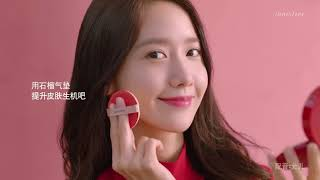 Download Lagu 171023 YoonA - Innisfree pomegranate cushion CF (with Chinese narration) Mp3