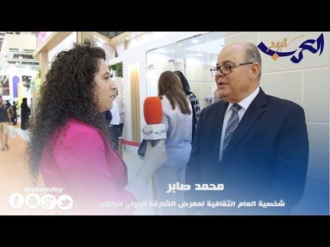 العرب اليوم - محمد صابر يتحدث عن قدرة مصر في الحفاظ على ثقافتها