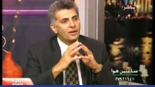 خشونة المفاصل- د/هشام عبدالباقي (الجزء الثاني)