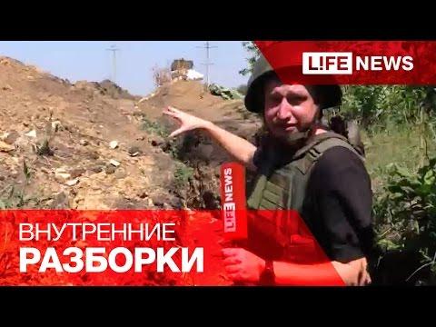 Украинские силовики обстреливают друг друга под Донецком